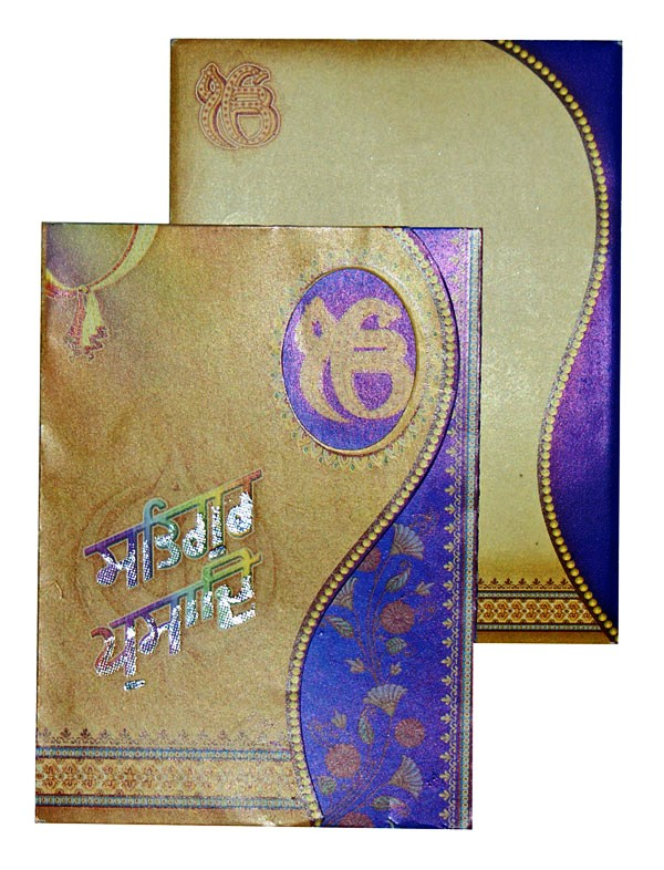 indian-sikh-wedding-card