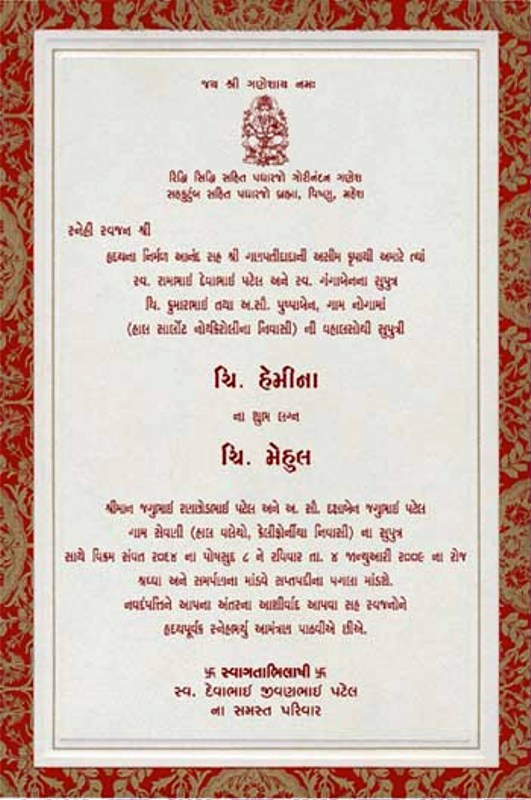 indian-wedding-invitation-samples